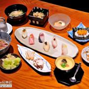 「利休日本料理」空運海鮮與頂級A5和牛海陸雙享套餐