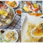台中火鍋推薦║老饕級東北酸菜鍋,酸而不嗆,手工麵點、白滷滷味、老滷燒雞正在沸騰中,吃過一次就會上癮的滋味!