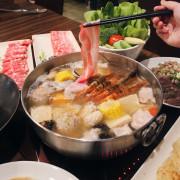 台中美食|黃金張老甕東北酸菜鍋-幾十年的好味道,堅持酸菜親手製作