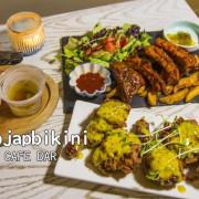 【吃喝.台北】台北車站美食/Japjapbikini Cafe Bar咖啡餐酒館/咖啡早午餐~敲級派對敲出驚喜與美味,慶生、情人節的好選擇
