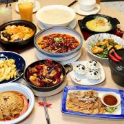 開飯川食堂台中中友店 經典川菜料理,麻香過癮、辣出不同境界