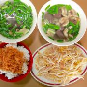 吃。台南 中西區。充滿復古料理台,台灣平民小吃,豬血湯料理令我懷念「阿華豬血湯」。