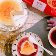 台南起士公爵 純粹原味乳酪蛋糕 金馬獎指定甜點 無奶油 無澱粉 無防腐劑 無麩質 低熱量
