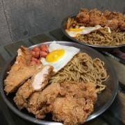 台中美食|ㄔ雞排-逢甲巷弄隱藏版美食,酥脆外皮超好吃