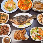 米噹泰式碳烤,花蓮人氣名店台中店,美味泰式烤肉、烤魚,還有道地酸辣湯~