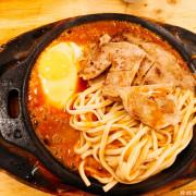 【屏東-東港鎮】平價的大華牛排