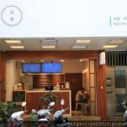 中山區飲料店推薦/汝菓/使用精選好食材的各式茶飲與果汁冰沙