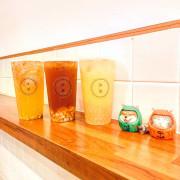 Taipei, Taiwan 汝菓/ 這家的烏龍茶香蠻濃郁的,搭配QQ的芋圓,一點都不會覺得喝茶很空虛。手工珍珠的口感還是很不錯的喔👌