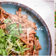 台北東區【Old Seat Restaurant.Cafe 川酒&咖啡】是川菜餐廳 也是餐酒館與咖啡廳 - 潔妮食旅生活