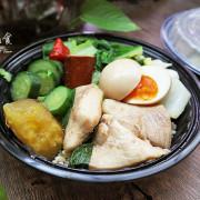 ikiwi趣味究食 - 活力健康水煮餐 / 外食族不再油膩膩 / 低卡份量足 / 熱量及營養標示 / 提供外送