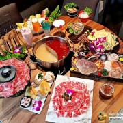 「鍋&BAR精緻鍋物餐酒館」大推質量兼具的超值海陸雙人套餐