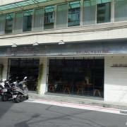 信義區-台北醫學院吳興街-超推薦有美味餐點舒適空間角落咖啡廳~OZ Cafe & Bistro~