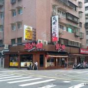 『絕好調 和食 海鮮酒場』--- 日本和風特色裝潢優質服務,餐點豐富多選,平價美味元氣滿滿!