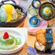 五円·ご緣,網紅打卡店,飯糰、布丁是熱門~必點月見富士山、海老吉月餅!