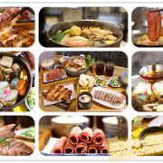 嘉義美食-雨田食事 故宮南院生活圈丨平價定食 丼飯 火鍋套餐及銅板日式餐盒