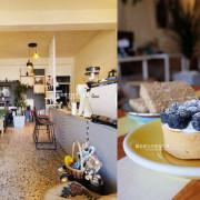 台中梧棲│Yocano coffee洋記豆行-低調外觀自在空間,咖啡茶飲品、時令甜點,近梧棲新天地 - 藍色起士的美食主義