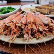 台中西屯│東港活海產-現烤海鮮美味料理,白飯地瓜粥免費供應,台中宵夜美食推薦 - 藍色起士的美食主義