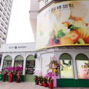 台中南屯│翻轉甜點-桃園人氣舒芙蕾鬆餅,台中吃的到囉~ - 藍色起士的美食主義