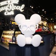 台中梧棲│StayReal Cafe台中三井OUTLET店-逛街順便喝咖啡吃煎餅 - 藍色起士的美食主義