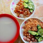 吃。台南|東區| 台南傳統美食,超過20年歷史「崇德米糕.四神湯」。
