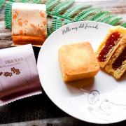 宅配團購美食 伴手禮首選「吉菓子」的鳳梨酥,可宅配,適合送禮或當辦公室下午茶點心。