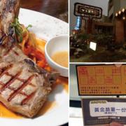 【台南餐廳】【安南區】7127 複合式餐廳|親子友善餐廳|網紅必訪完美空間規劃|直逼30公分戰斧豬排
