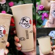 大俠綠豆沙牛乳。今夏必喝綿密細緻古早味綠豆冰沙,花生冰沙。綠豆沙也可做去冰