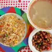吃。高雄|左營區。果貿社區美食,很家常的料理,菜色應有儘有「呷飯美食坊」。
