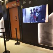 藝千粉絲見面會之二 : 信義威秀影城一樓VR+體驗館