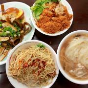 吃。台南|東區。平民小吃,值得推薦給附近居民品嚐「東平米糕意麵」。