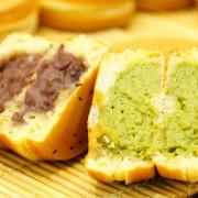 [不貳光車輪餅] 台北 大安 文青風格午茶 OL 的最愛 客製化烙印公司Logo 創意爆棚
