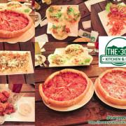[食記][高雄市] The-303 Kitchen and Bar -- 在高雄也吃得到超厚起司爆量料超豐富超美味的芝加哥深盤披薩