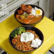 【台北大安】小吉咖哩|延吉街咖哩推薦!免費加飯、加麵、加醬的日式乾咖哩!