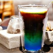 【台北美食】中山國小站/OLD MAJOR COFFEE~創意飲料藍綠黑咖啡,好喝又有趣,提供免費WIFI跟插座