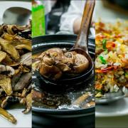 台南.北區.美味的藥膳雞湯跟創意台菜料理.百年御膳養生鍋