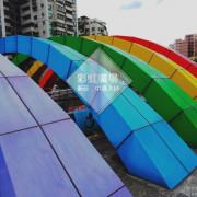 新莊景點:彩虹廣場、跳石橋、積木橋就在中港大排親水步道