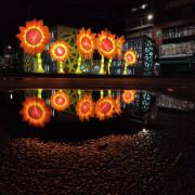 新莊中港大排再度掀起IG打卡熱潮, 充滿正能量的「向日葵」來襲