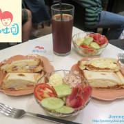 [食記][基隆市] 樂多吐司 -- 隱身巷弄充滿居家般溫韾又愜意的早午餐店,各口味熱壓吐司都不錯!