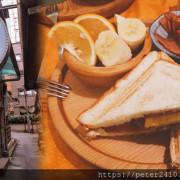 【基隆】樂多吐司│充滿家庭溫暖的早午餐店,巷子內好味道,最推拉絲菇菇培根蛋