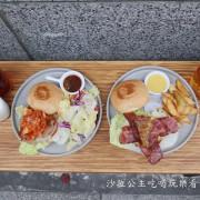東區美食/來『癡漢堡Chikan Burger』吃漢堡吧/日式居酒屋料理/捷運忠孝敦化站