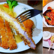捷運士林站美食 ▶ OTIS  Cafe ▶ 義大利麵、咖哩飯、兒童餐、棒棒糖造型Q鬆餅 家庭聚餐、姐妹約會、親子友善餐廳