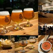 啜飲室大安2.0~臺虎精釀啤酒24款風味酒單每天都不同不論何時來都有新意