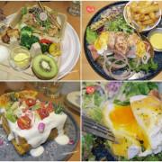 桃園 咖楽聚~澎湃蛋盒早午餐。華麗水果法式吐司