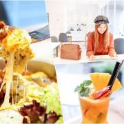 桃園美食-Collage 咖楽聚-極美北歐清新風格網美餐廳/早午餐/約會餐廳推薦