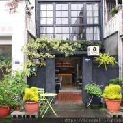 A La maison SWEET & SALT|綠意視覺浪漫空間【台中市】