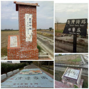 【台南】台灣詩路/享受恬靜時光漫步在文學詩意之路上