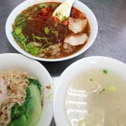 吃。高雄|鹽埕區|日式、川式及台式菜色大集合,整體口感美味值得推薦「豪進麵館」。