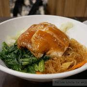 【板橋便當】新北板橋 捷運板橋站 榮華三寶飯惦│燒臘便當│內用熱湯、飲料免費 ❤跟著Livia享受人生❤