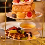 """東海藝術街必吃美食""""艾凡里咖啡廳"""",適合情侶一同享用的雙層下午茶"""