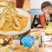 台北大同早午餐|POTTI & POTTI CAFE 早午餐、義大利麵、燉飯、輕食 完整菜單